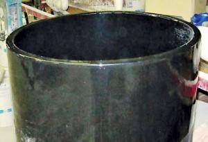 Fused Armor Pipe