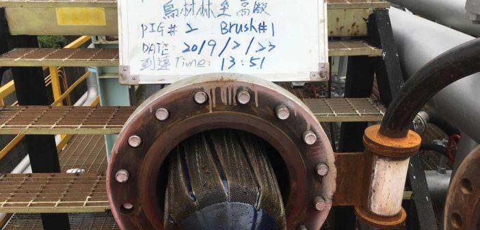 pipeline pig in Taiwan